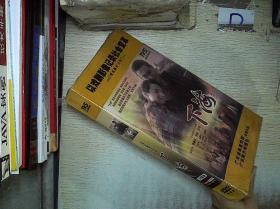电视剧--下海 (广东南方电视台十周年纪念版)DVD12碟装(未开封)