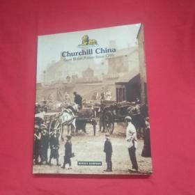 churchill china great british potters since 1795邱吉尔中国1795年以来的英国陶艺大师