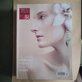 摄影之友 杂志2005年第12期摄影之友杂志社,品相85至9品左右,,单本6元,打包5元1本。