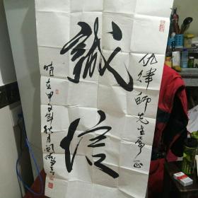 书法俞关佑1947年生于杭州书香门第,毕业于杭州水利学院,80年代定居香港,现为香港美术家协会,香港艺术家同盟会,中国黄宾虹艺术研究会会员,香港汉唐书画院院长。