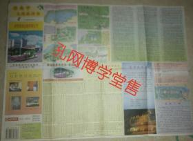 2001年 新世纪最新济南市交通旅游图