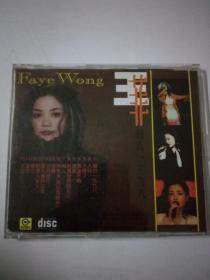 CD 王菲.