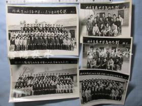 潍城区梨园乡(现属潍坊奎文区新城街道)山后王家村中学·——85、86教师合影两张——85、87毕业班师生合影3张——共五张合售·