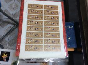 1995-8T《虢国夫人游春图》整版16套邮票