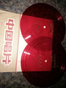 小薄膜唱片,相声,。高原彩红2张4面,马季,唐杰忠合说