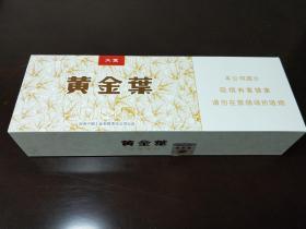 黄金叶 天叶 条盒 双层