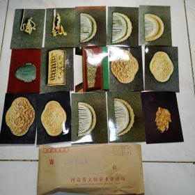 河北金银器照片  25张齐售