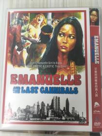 实拍 意大利 乔·达马托 劳拉·贾姆瑟 Laura Gemser 艾曼妞与最后的食人族 emanuelle and the last cannibals (1977)