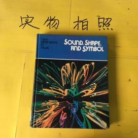 sound  shape and symbol