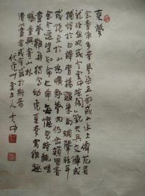 冯大中绘画四季虎