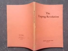 THE TAIPING REVOLUTION(《太平天国革命》英文版)