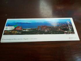 爱青岛系列——青岛大视角(明信片)  一套八张带原函