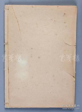 民國影印本 《衛生要素》線裝一冊 筒子頁四十一葉八十二面 (內多有圖文說明,內容豐富,稀珍)HXTX103588