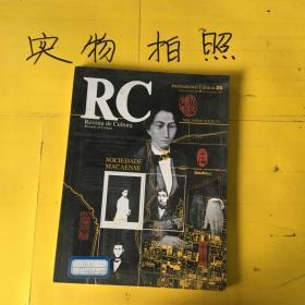Revista de Cultura