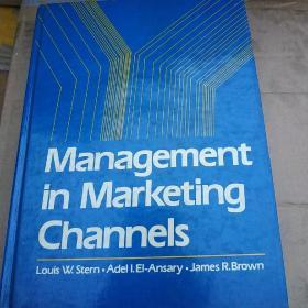 managementin,marketing,channels营销管理