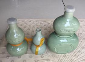 《四知堂葫芦瓶》三种瓶(小库)