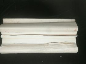 【安徽省泾县雅竹宣纸厂A级玉版特种净皮】 陈年重单四尺一刀100张,有斑