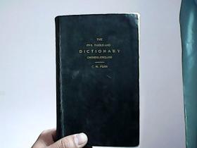 1936年版——英汉字典