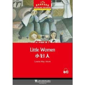 黑布林英语阅读 初二年级 第1辑