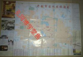 开封市区美食休闲旅游图