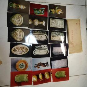 河北瓷器照片 48张齐售