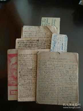 华罗庚老师胡坤升教授在民国时期重庆大学的学术研究笔记本十册和手稿三份(中外文书写)