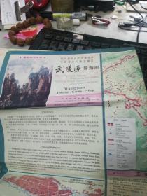 武陵源导游图