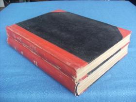 红旗---1964年(1--12、13--24期两册,16开精装)
