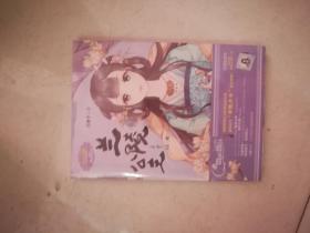 意林:小小姐公主天下系列5--兰陵公主·玉京谣(壹)升级版 赠精美珍藏版公主卡一张(未开封)