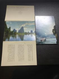 桂林山水 (明信片) 全12张存11张 外加一枚别的凑齐12张合售
