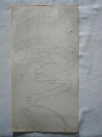民国木版水印花笺纸:荣宝斋刘锡玲(11)