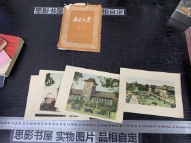 南京大学校景【全套10张】