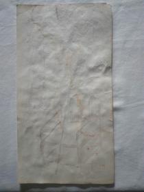 民国木版水印花笺纸:荣宝斋刘锡玲(12)
