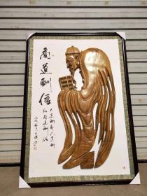 禅意实木挂匾,(商道酬信)手工随形雕刻,实木包框高端漂亮。长117cm,宽81.5cm。