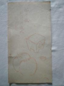 民国木版水印花笺纸:荣宝斋刘锡玲(13)