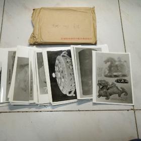 各博物馆藏品照片 大概60张齐售(翻印)