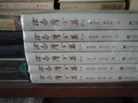 徐志摩全集:共6卷