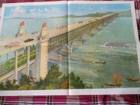 教学挂图    桥