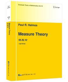 测度论(影印版)