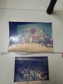 80年代[南安市南音大会唱]照片两张合售