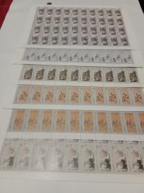 傅抱石作品选 整版邮票  6张合售