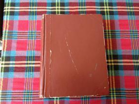 现代罗马尼亚语词典 dictionarul limbii romine moderne