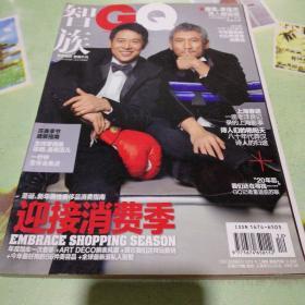 智族GC 2011年12月 徐克李连杰