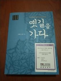 韩文版图书 32开平装367页