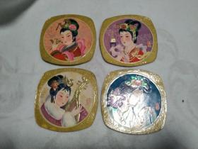 1979年中国古代四大美女日历卡片
