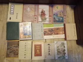 朱氏家谱均州金陂 (紫阳堂)全一册【线装竖排】.