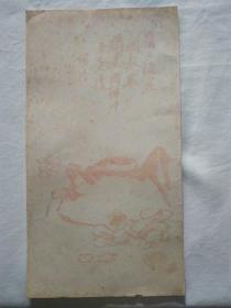 民国木版水印花笺纸:荣宝斋刘锡玲(17)