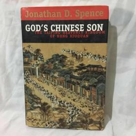 Gods Chinese Son  史景迁《洪秀全的太平天国》
