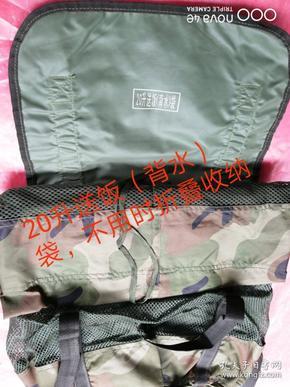 特殊时期特殊职业兵种使用的装备之一,20 升送饭(背水)袋,全新的,品相如图。