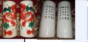 年底特惠民国周鸿泰作彩色狮子狗图帽筒一对包老可做瓷器标本